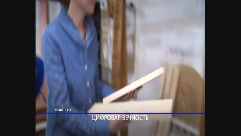 В Улан-Удэ молодая семья производит бурятские сундуки
