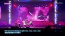 [ENG SUB] TTS EXO - DJ Got Us Fallin' In Love Again 【中英字HD】