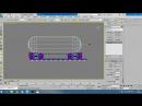 Моделирование цистерны 3 часть1