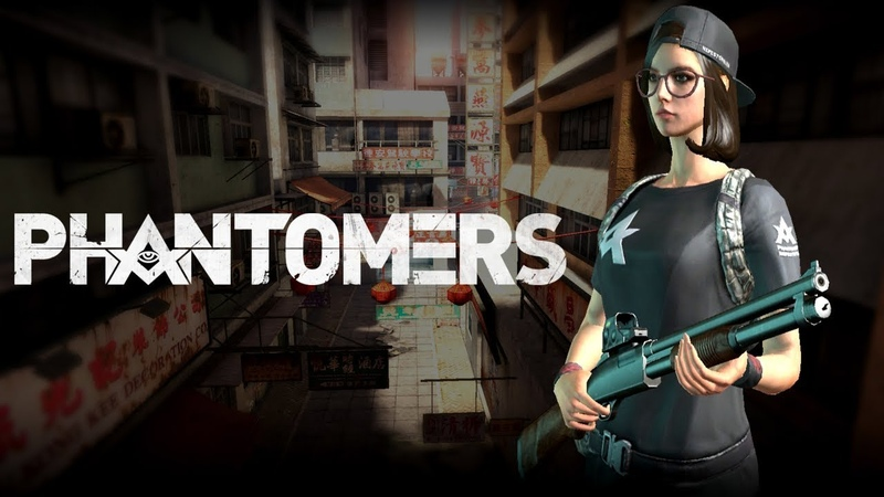 Phantomers Инвентарь GH Nefestofeles