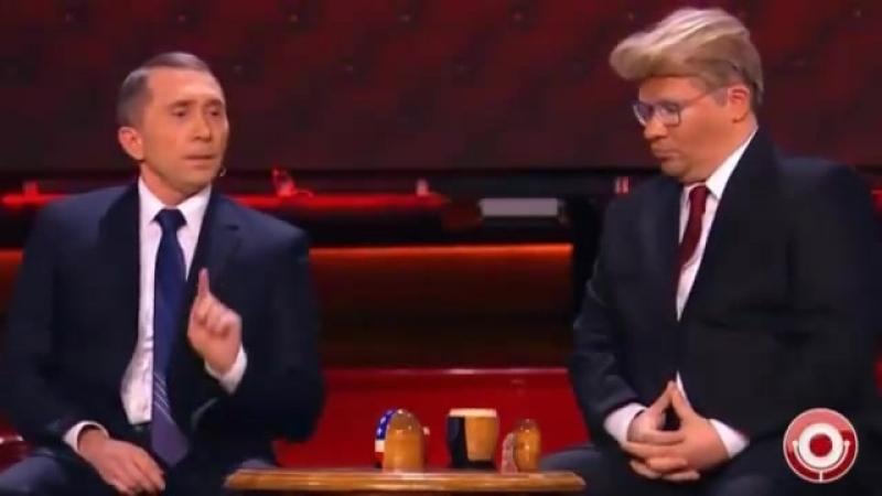 Comedy Club ТрампПу играют в крокодила