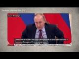 Злобный карлик сломал зубы об Олега Сенцова