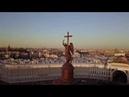Александрийский столп