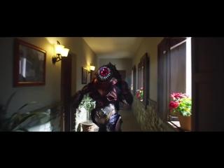 Луди Лин (Зак/Чёрный из фильма-2017) в промке Водомужика