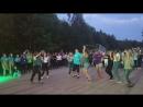 самый лучший танец 8 отряда