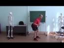 FPA Упражнения с отягощениями ч 3