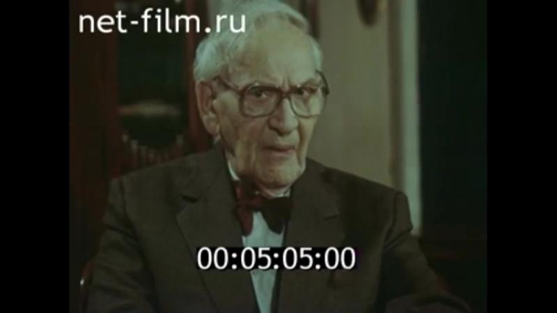 Марк Рейзен - Один день и одна жизнь (1986)