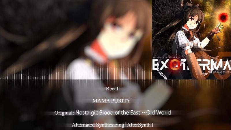 【東方Project / Comifuro 9】MAMA PURITY [AlterSynth] - Recall