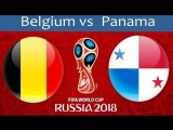 Чемпионат мира 2018 Группа G 1-й тур Бельгия - Панама Belgium - Panama