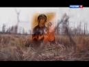 Крест 2015 фильм Аркадия Мамонтова
