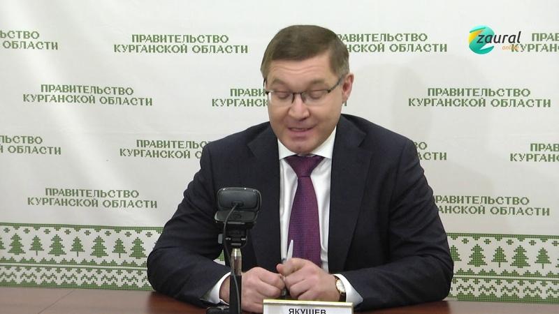 Министр строительства и ЖКХ Российской Федерации - о реализации нацпроекта Жилье и городская среда