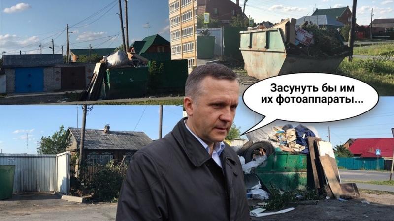 Боровский засрали