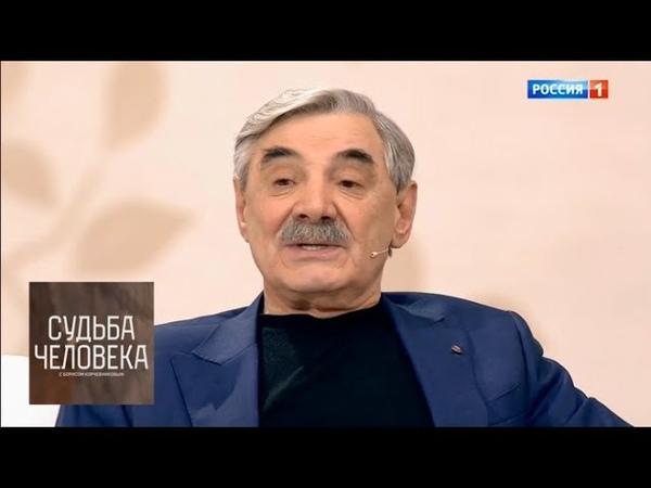 Александр Панкратов-Черный. Судьба человека с Борисом Корчевниковым