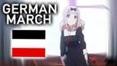 Chika Dance but w/ GERMAN MARCH