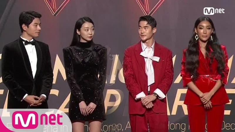 Red Carpet with Lee Yi Kyung Kim Da Mi Bae Jung Nam Moon Ga Bi│2018 MAMA in HONG KONG 181214