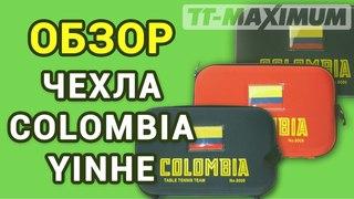 Один из лучших чехлов для ракеток - чехол COLOMBIA от YINHE, видеообзор
