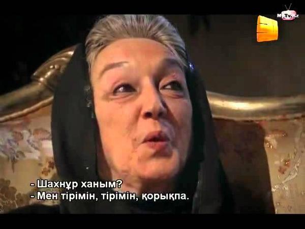 Любовь и наказание Ask ve Ceza 55 серия видео на Киви