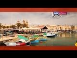 Орел и решка. Курортный сезон Мальта