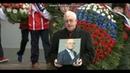 В Москве простились с легендой отечественного спорта, выдающимся советским хоккеистом Владимиром Пет