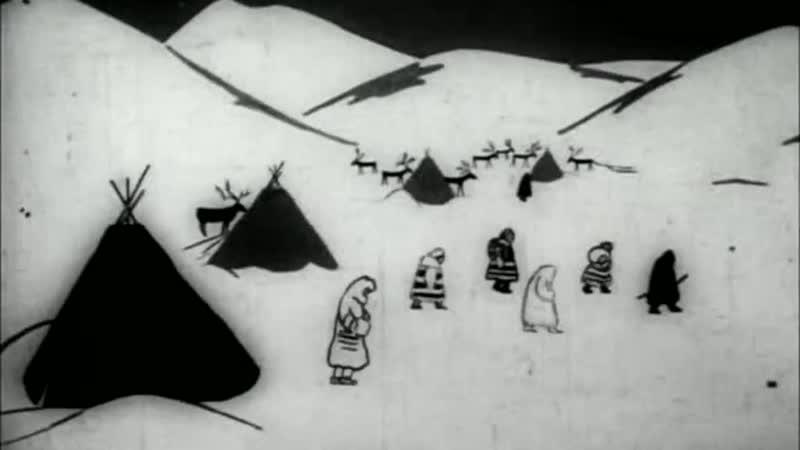 Самоедский мальчик (1928) - реж. Валентина и Зинаида Брумберг