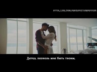 ZAYN - Let Me (Official Video) [RUS SUB]
