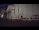 1UP - Berlin Summer Nights