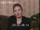Передача Лучшая половина. Хозяйка своей судьбы - Людмила Николаева