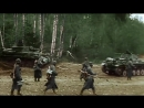 Sturmrebellen - Soldaten der Wehrmacht
