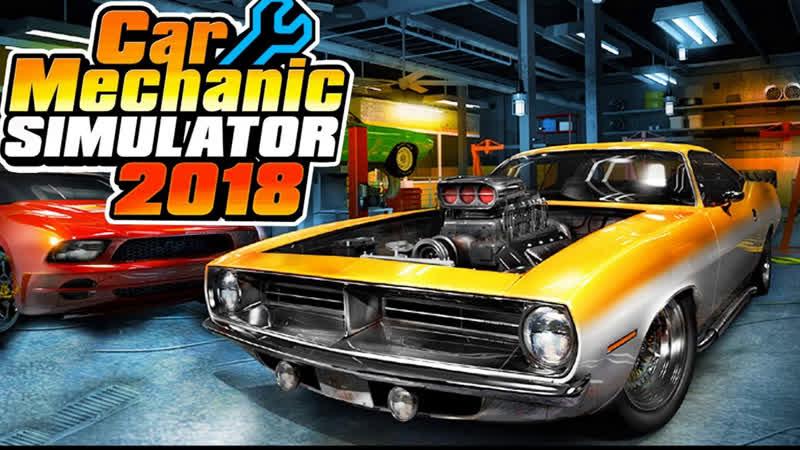 СТРИМ-Car mechanic simulator 2018 Зарабатываем бабло!