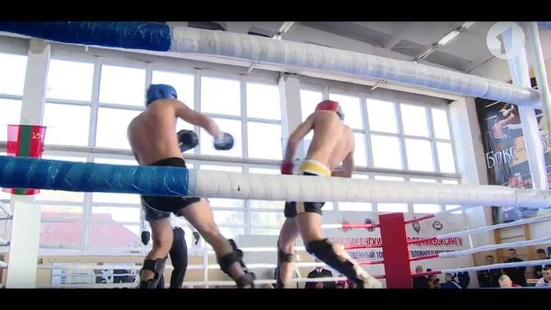 Кикбоксеры провели турнир ко Дню милиции / Спорт-ревю