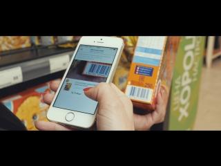 Заказ в три клика с помощью новой функции Scan&Go в мобильном приложении