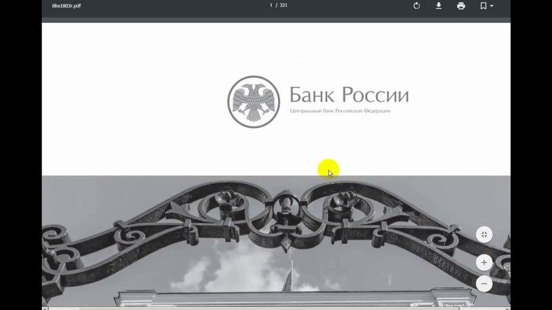 67) Золотой запас России. Дмитрий Русь VS весь мир