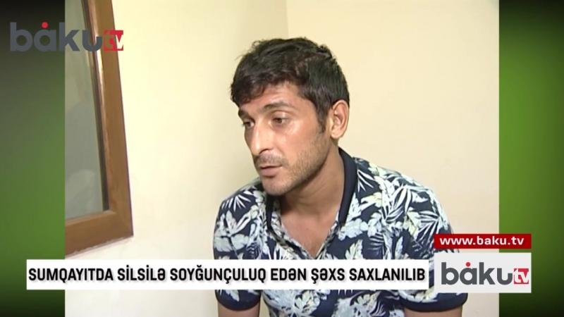 В Азербайджане разоблачен человек, занимавшийся серийными грабежами. Азербайджан Azerbaijan Azerbaycan БАКУ BAKU BAKI Карабах HD