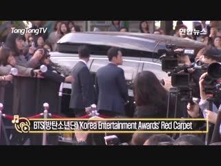 [VIDEO] Red Carpet BTS at Korean Popular Culture and Arts Awards181024