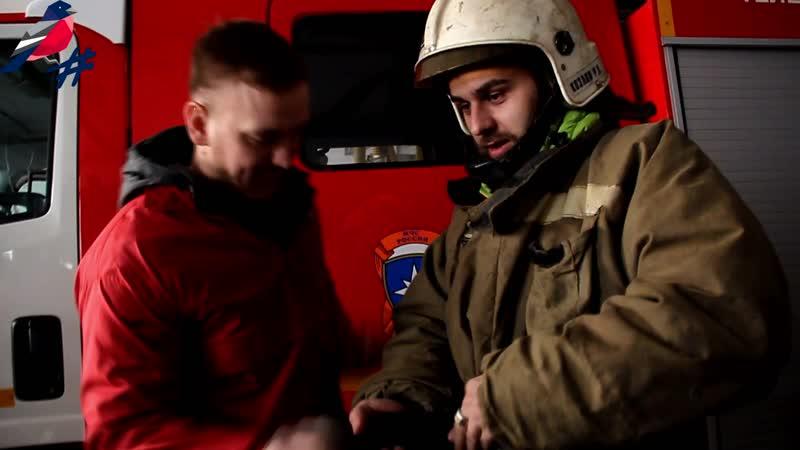 Акция В армию на денёк в Пожарной части № 16 23.02.2019 Томск