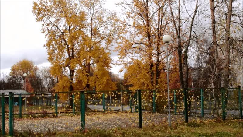 Григорий Лепс Падают листья