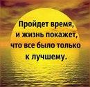 Фото Алены Стахановой №34
