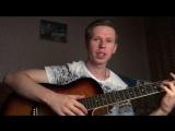 Дмитрий Сивухин - Песня Другу