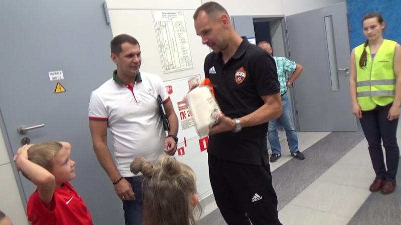 Встреча с С.Игнашевичем
