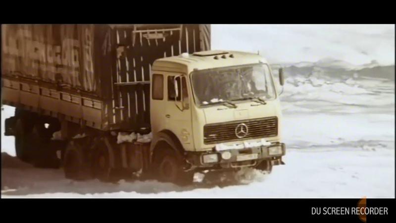 Мерседес 2236 Совтрансавто в х/ф Выкуп СССР 1986 год.
