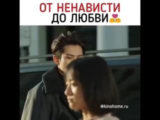 Клип/Сад падающих звёзд