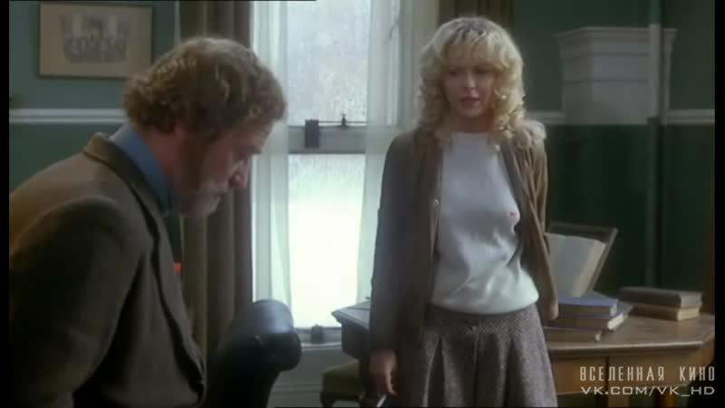 Воспитание Риты (1983)
