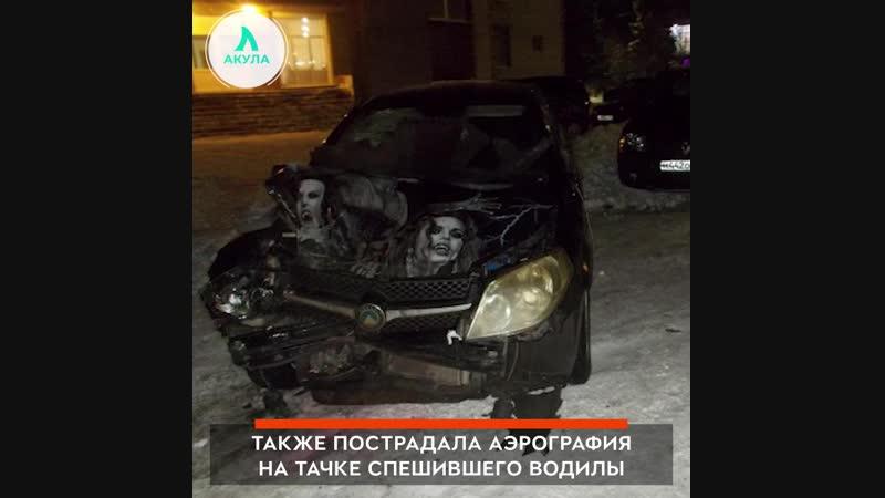 В Карелии иномарка сбила мэра Питкяранты | АКУЛА