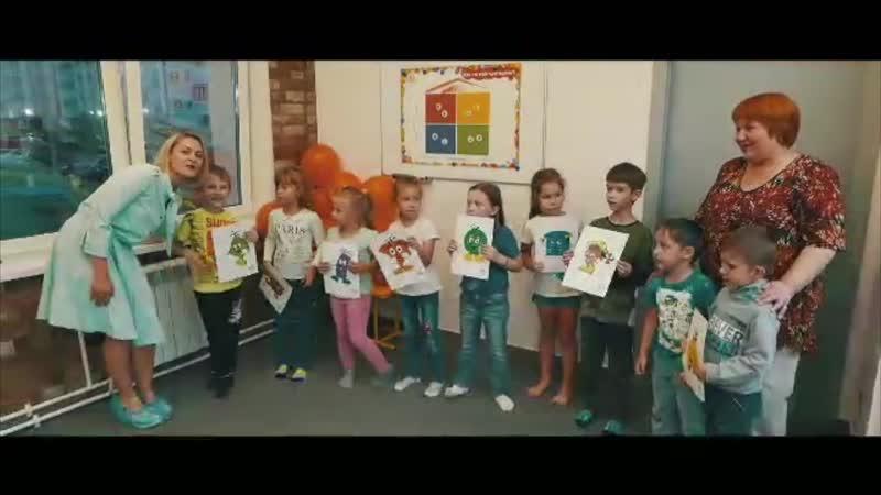 Франшиза детского центра развития ЭИ дети