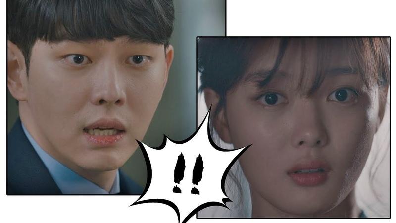 ♨위험♨ 성추행범 집에 출장 간 김유정(Kim You-jung)! 분노하는 윤균상(Yun Kyun Sang) 일단 뜨4416