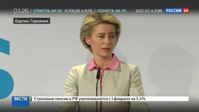 Новости на Россия 24 Тяжелые будни Бундесвера министр обороны ФРГ пытается реанимировать армию