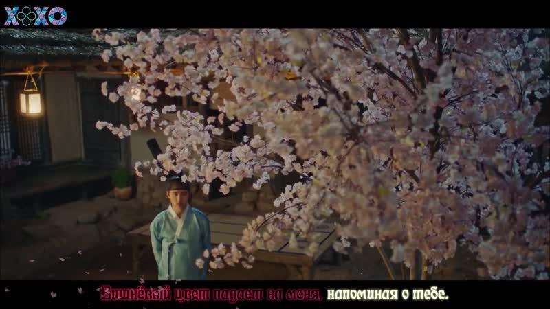 [РУСС. САБ] 첸 (CHEN) - 벚꽃연가 (Cherry Blossom Love Song) MV