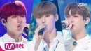 [Wanna One - Lean On Me - Forever A day] KPOP TV Show | M COUNTDOWN 180614 EP.574