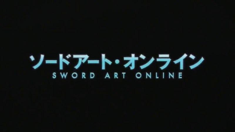 Sword art Online OP LiSA - Crossing Field TV-SIZE (rus sub)