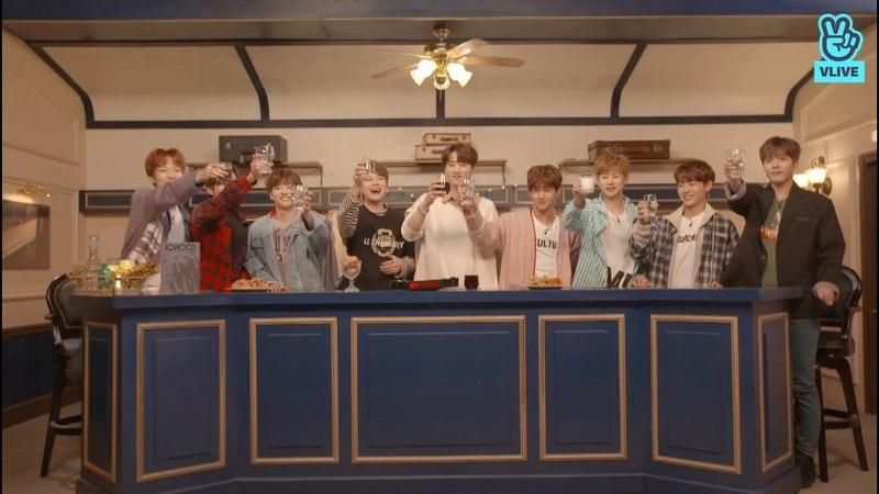 유앤비 UNB X Happiness Train - UNB의 행복행!